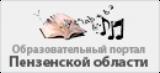 obr_portal_PO