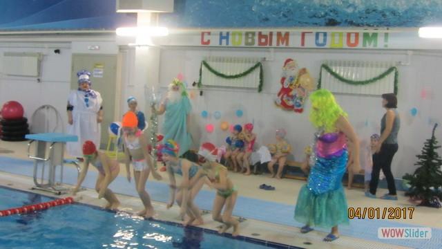 Новый год в бассейне «Звездный» р. п. Мокшан
