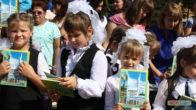 Вручение дневников школьника Пензенской области