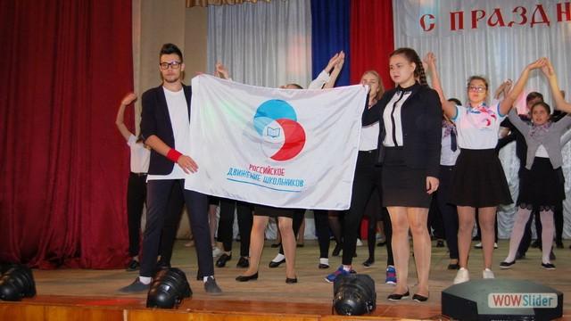 Мир новых возможностей для ребят школы №2 р. п. Мокшан!