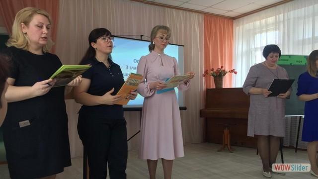 Районная конференция работников дошкольного образования