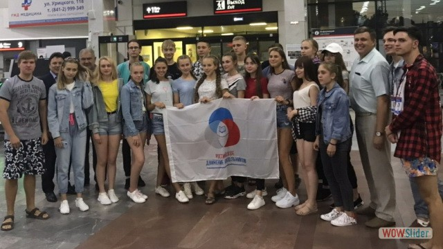 Нацпроект «Образование»: для одаренных детей организована специализированная смена в пансионате «Приморский»