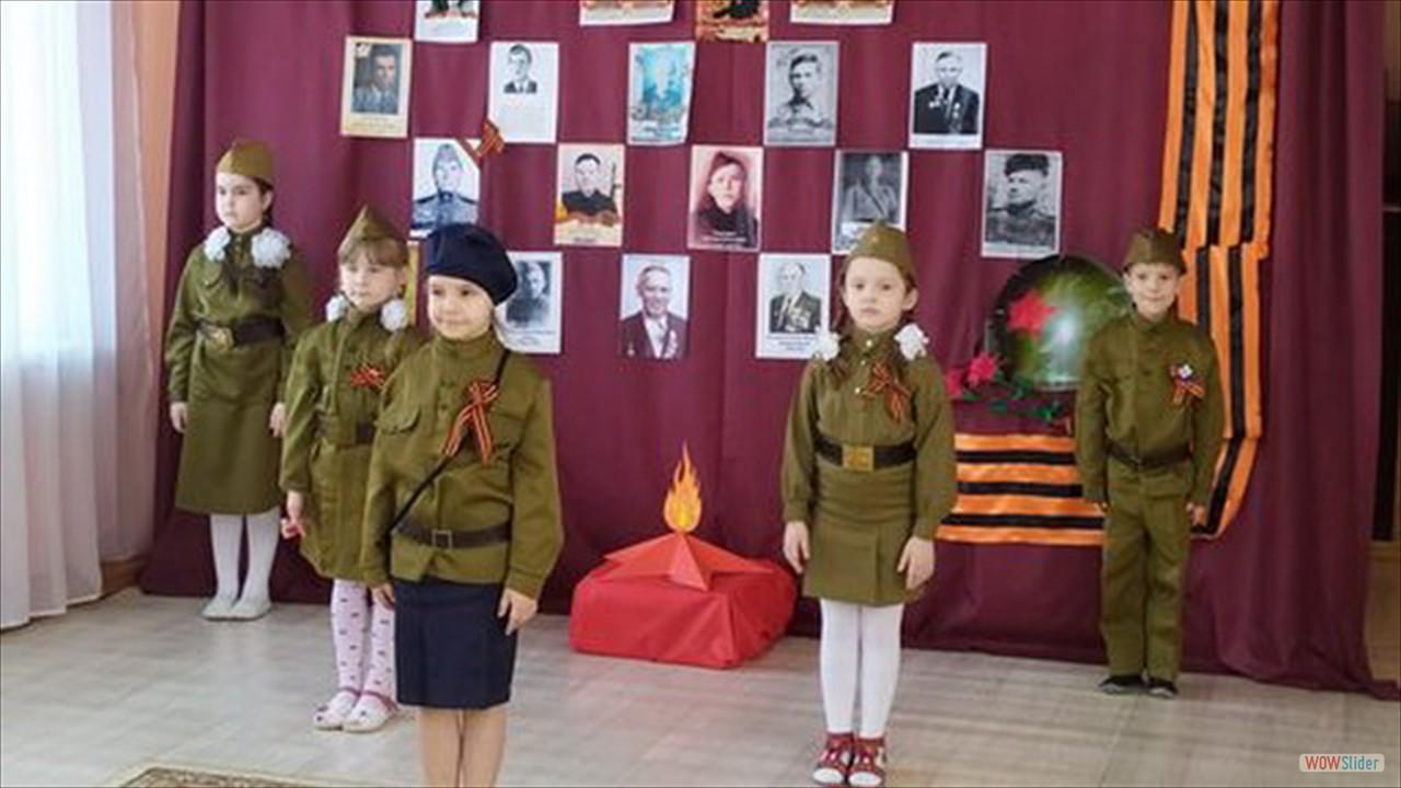 Открытие «Стены Памяти» в детском саду «Родничок»